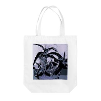 アロエ2 Tote bags
