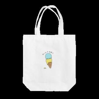 TABEMONOのHINYARI AISU Tote bags