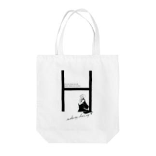 kona_alphabet_H Tote bags