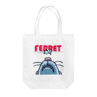さっめ フェレット Tote bags
