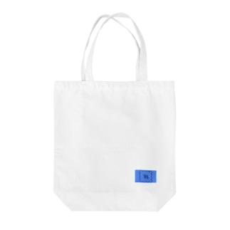 ねずちゅーのテプラ Tote bags