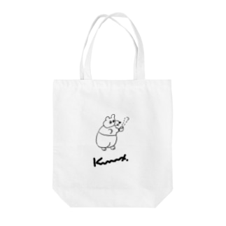 Would you like a coffee? Tote bags