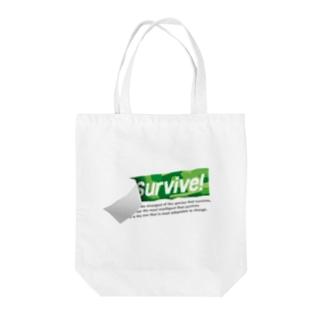 カワズケイのsurvive! 2nd Tote bags