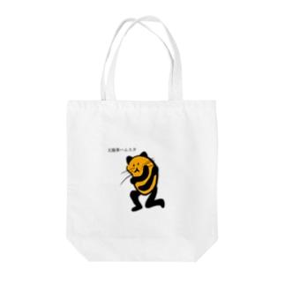 太極拳ハムスタ Tote bags