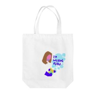 北海道出身の彼女へ送る Tote bags