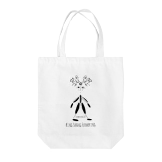 """花の妖精""""りんさん"""" Tote bags"""