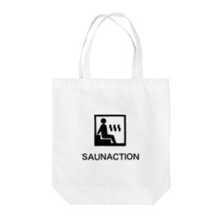 サカナクション好きなサウナー Tote bags