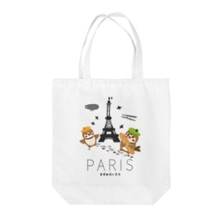 aliveONLINE SUZURI店のHello! すずめだいきち(PARIS) Tote bags