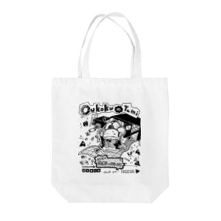 10万再生記念・王国の民 Tote bags