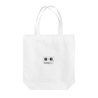 r>g アールダイナリージー Tote bags