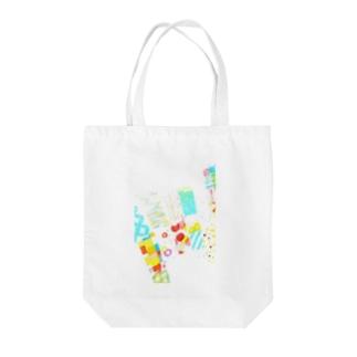 フレッシュな色が欲しい時 Tote bags