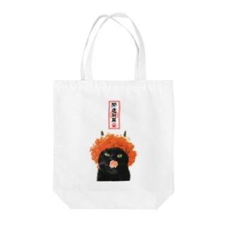 【B】赤鬼さんの開運祈願 Tote bags