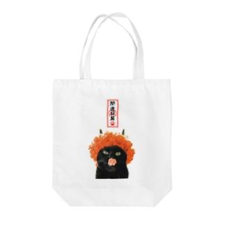 錆猫の館の【B】赤鬼さんの開運祈願 Tote bags