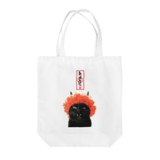 【C】赤鬼さんの無病息災 Tote bags