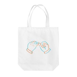 ゆびきり Tote bags