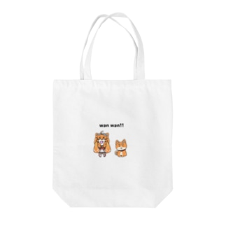 Wわんわん Tote bags