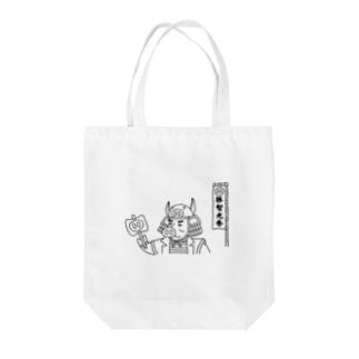 豚人イラストのパンダ武島の豚智光秀(とんちみつひで) Tote bags