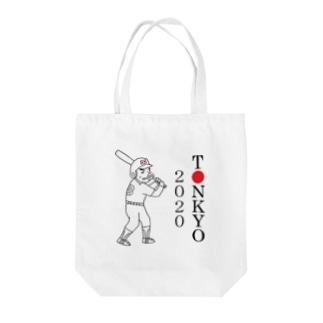 豚京オリンピッグ・パラリンピッグ2020~野球競技~ Tote bags