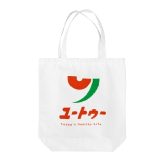 ユートゥー Tote bags
