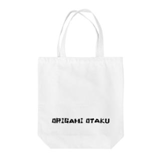 ORIGAMI OTAKU 黒文字 Tote bags