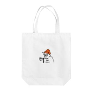 ばりすいとうBOY Tote bags