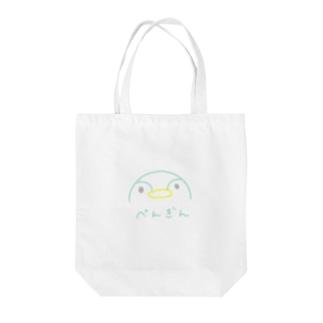 半月ペンギン Tote bags
