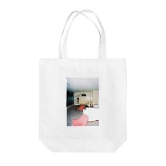 meeting Tote bags