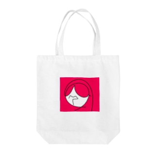 Aw Tote bags