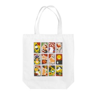 兎花札 Tote bags