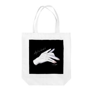 ElkRueのHand Sign_Dog Tote bags