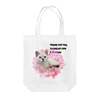 桜と来輝 Tote bags
