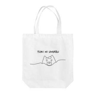 YUKI NI UMARU Tote bags