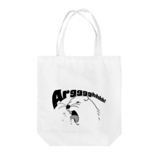 Argggghhhh! Tote bags