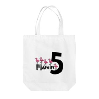 Flamin5 Tote bags
