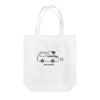SHUKKA(ノーマルうしさん版) Tote bags
