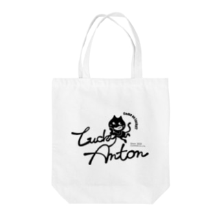 Lucky Anton ロゴ [ブラック] Tote bags