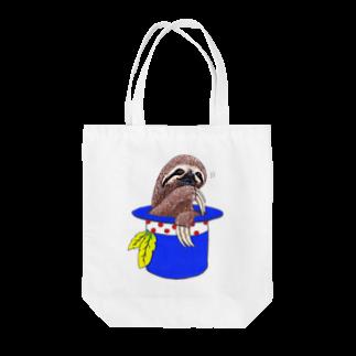 Leee_sanのミツユビナマケモノ Tote bags