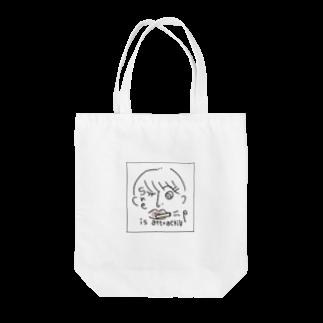 Biの魅力的な彼女 Tote bags