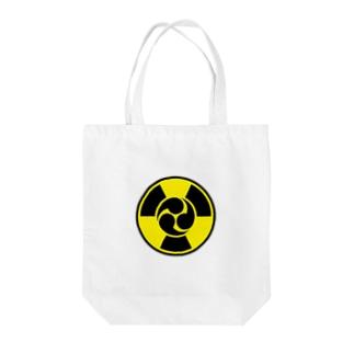 放射線に三つ巴 A Tote bags