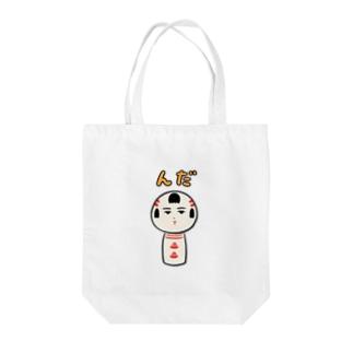 仙台弁こけし (んだ) Tote bags