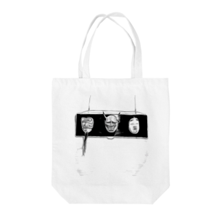 アマヤシの能面【翁・小面・般若】 Tote bags