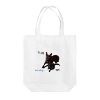 ぶりりん トートバック Tote bags