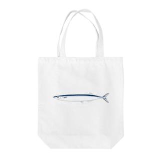 【魚類】サンマちゃん☆秋刀魚 Tote bags