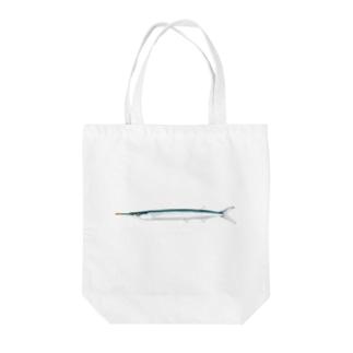 【魚類】サヨリちゃん☆細魚 Tote bags
