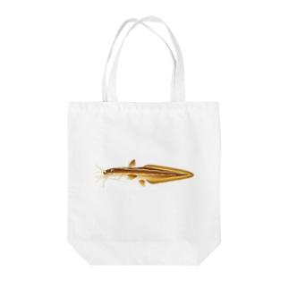 【魚類】ゴンズイちゃん☆権瑞 Tote bags