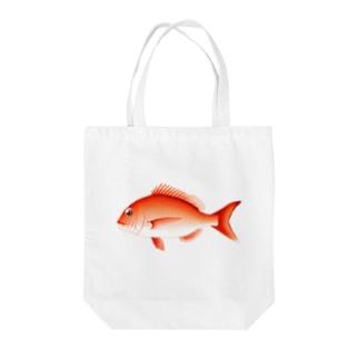【魚類】マダイちゃん☆真鯛 Tote bags