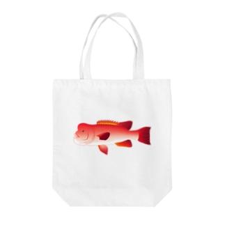 【魚類】コブダイちゃん☆瘤鯛 Tote bags