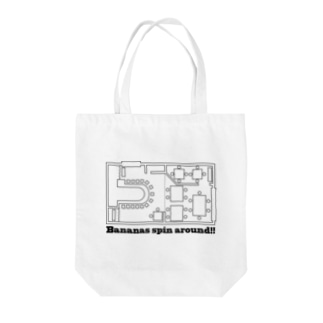 Bananas spin around!!トートバッグ Tote bags