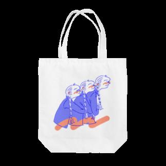 kameのひっつきっこ Tote bags