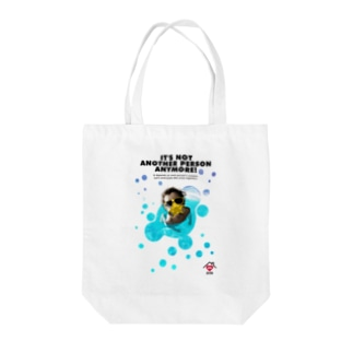 IT'S NOT ANOTHER PERSON ANYMORE! Tote bags